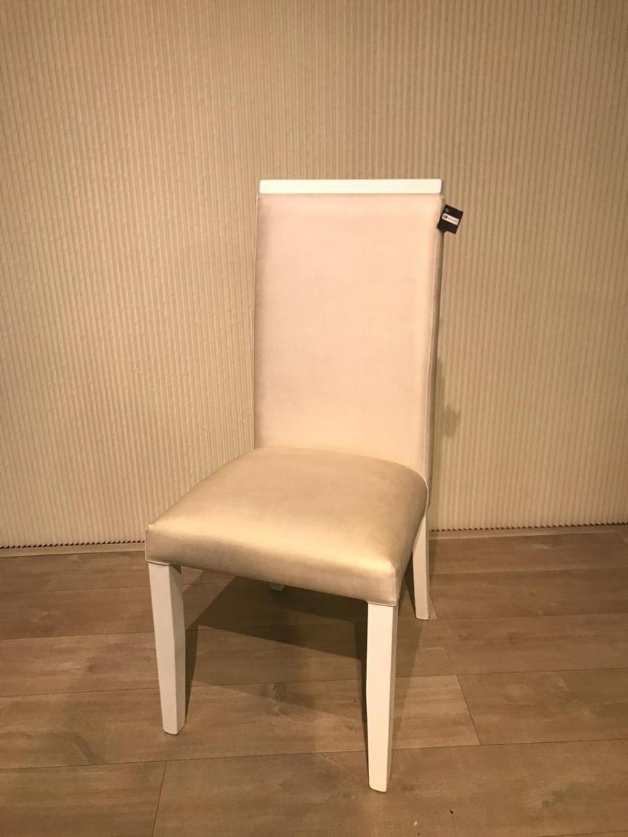 Cadeira pérola laca branca